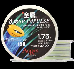 沈めSP-IMPULSE