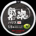 P_kurodama_h