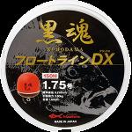 P_kurodama_line_dx