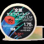SP-IMPULSE