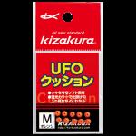 ufo_cution02