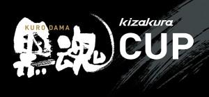 kurodama_cup