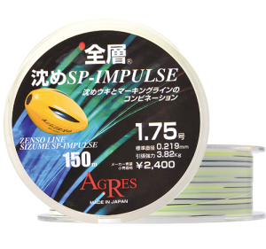 沈めSP-IMPULSE