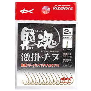P_kurodama_hari