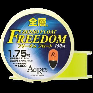 freedrom_f