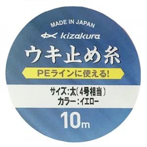 kizakura_oukidome_pe