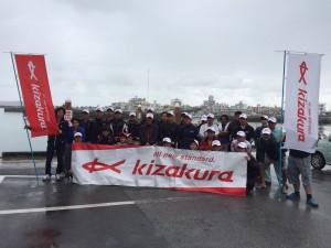 沖縄IMG_0278