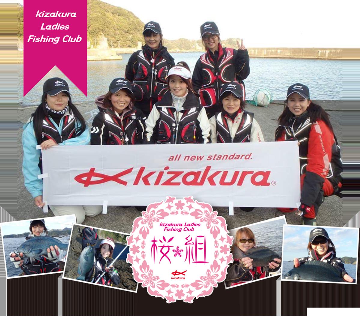 sakura_top2
