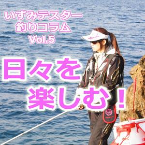 hibitsuri_izumi_v5