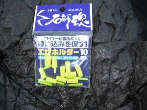 DSCF5510