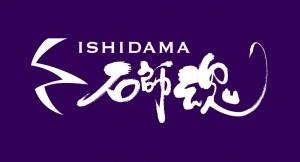 logo_isidama(nega)