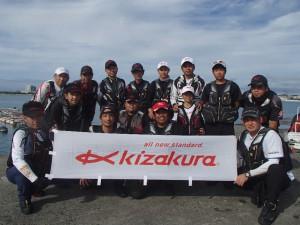 沖縄5今回も参加された皆様のご協力により、安全に大会を終えることができました。心より感謝申し上げます。次回は来年1月下旬にチヌ釣り大会を予定しております。準備が整い次第ご案内致しますので、沖縄の釣りを一緒に楽しみましょう