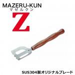 mazerukunz01