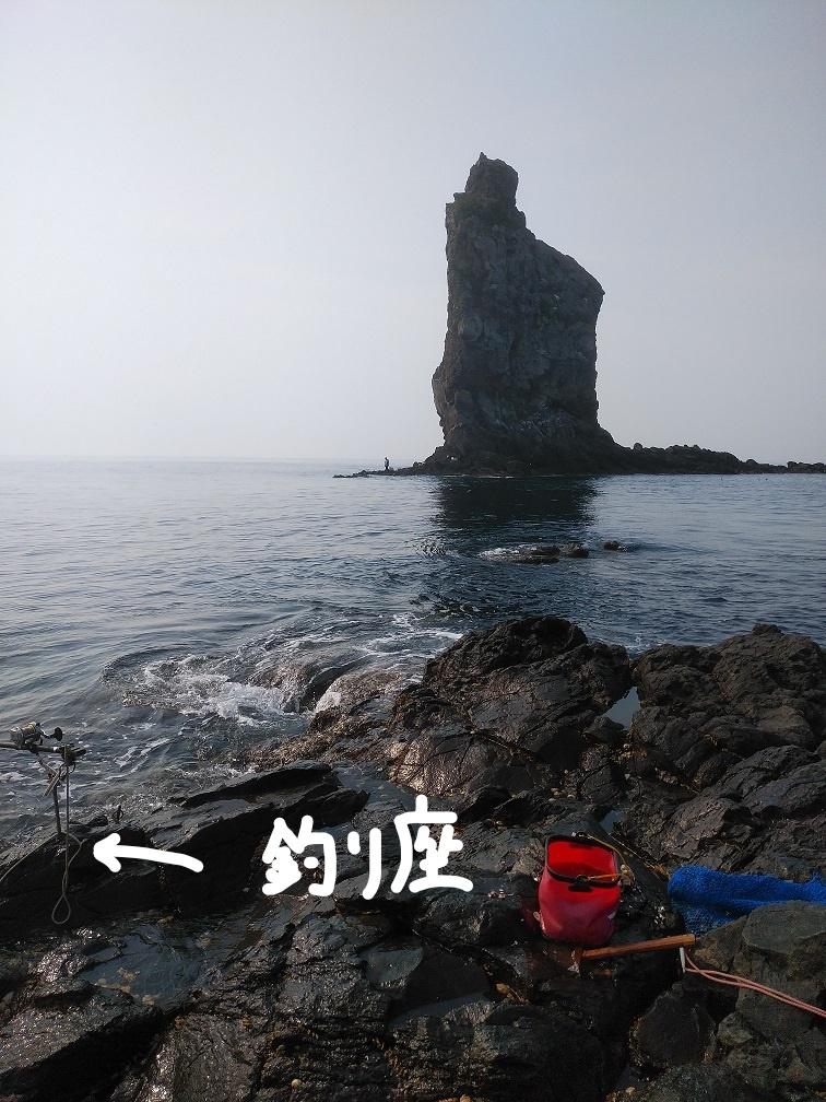 Inkedデジロから立神を眺める(風景)_LI