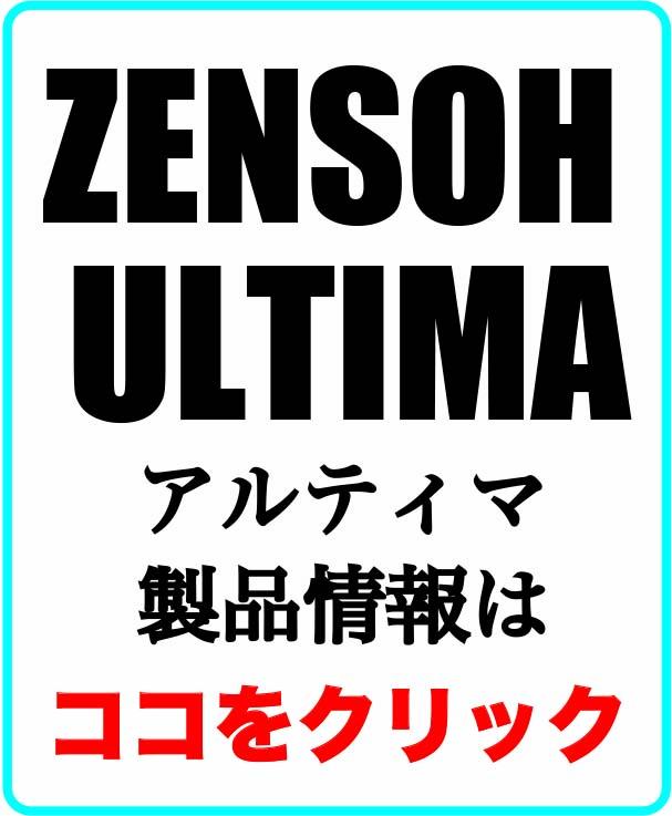 yudo_banner