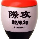 kiwazeme(r)