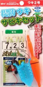 teibo-uki-sabiki-set